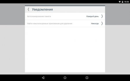 The Cleaner – очистка памяти на Android